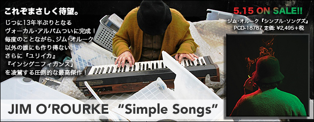 "5/15  release Jim O'rourke ""Simple Songs"""