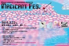 マイカ・ルブテ [Magicant Fes.]at 東京