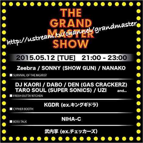 grandmastershow_kgdr