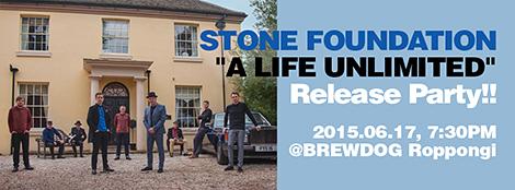 20150617_stonefoundation