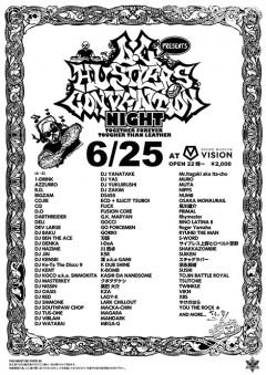 [D.L PRESENTS HUSTLERS CONVENTION NIGHT]at 東京