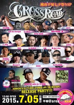 KOWICHI & DJ TY-KOH [CROSSROAD:湘南平塚七夕祭りSP]at 神奈川