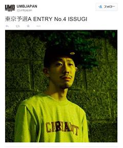 ISSUGIがUMB JAPAN 東京予選Aにエントリー!