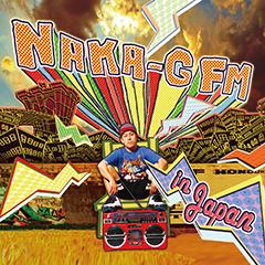 SOUND NAKA-G がFM802 「FUNKY VIBRATION」に生出演!!