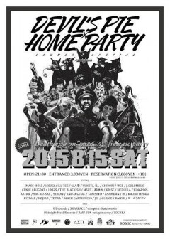 """MASS-HOLE [devil's pie×homeparty summer special deathwish on """"PAReDE""""release party]at 長野"""