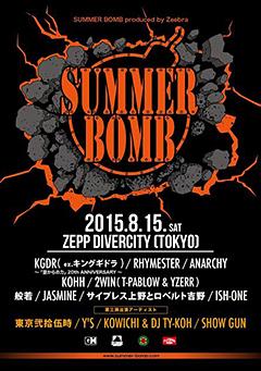 KOWICHI & DJ TY-KOHがZeebraのプロデュースするヒップホップ・フェス #SUMMERBOMB に出演決定!