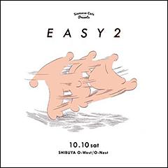 20151010_easy