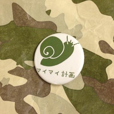 maimai-badge_1