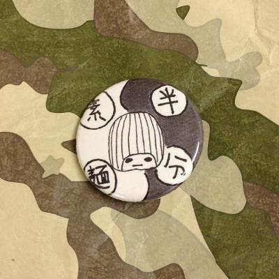 maimai-badge_2