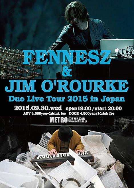 fennesz-jim_tour_2015