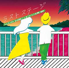 前川サチコとグッドルッキングガイ、10/1(木) タワーレコード神戸店にてインストアライブを開催!