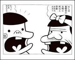 akatsuka_tokuten-1