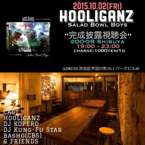20151002_hooliganz