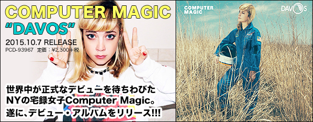 """10/7 release COMPUTER MAGIC """"DAVOS"""""""