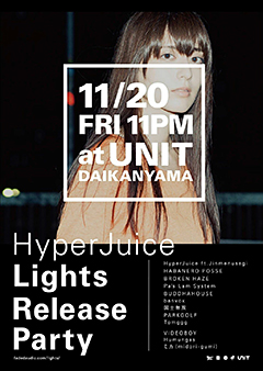 9月に発売された初CD作品『Lights』が各所で売り切れ続発、今最も話題を集めるDJユニットHyperJuice!リミキサー陣と彼らの盟友アーティスト達が集うリリースパーティーを開催!