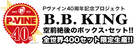 40th-bbking