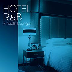 「ホテル R&B ~スムース・ラウンジ~」(PTSU-11)不良品発生のお知らせとお詫び、交換対応のご案内