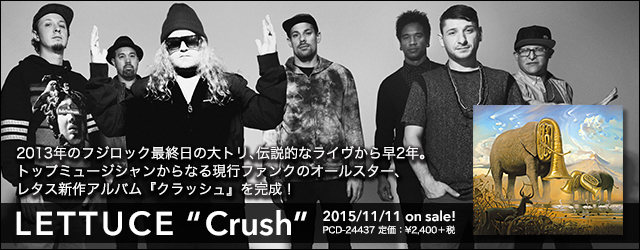 """11/11 release LETTUCE """"Crush"""""""