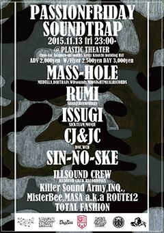 ISSUGI, MASS-HOLE, CENJUによる北海道TOURが今週末に開催!
