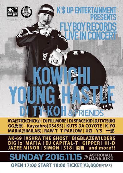20151115_kowichi-yh