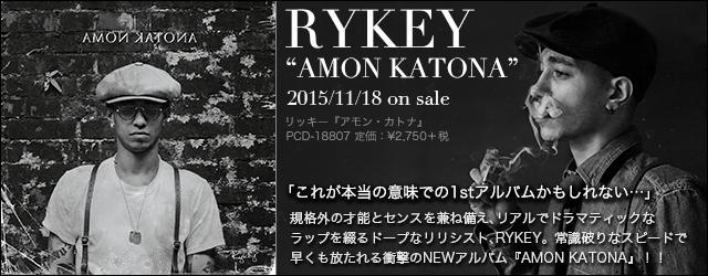 """11/18 release RYKEY """"AMON KATONA"""""""