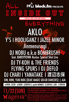 HOOLIGANZ / JAZEE MINOR / TY-KOH & THE FRENDS []at 東京