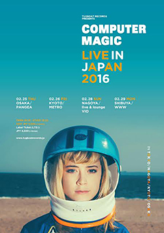 COMPUTER MAGIC [Live in JAPAN 2016]at 京都