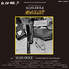 MASS-HOLEのDAXにて放映されたりんご音楽祭でのライヴ映像のアーカイブがYouTubeにUP