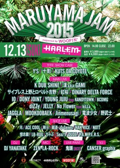 KUTS DA COYOTE [MARUYAMA JAM 2015 supported by WOOFIN']at 東京