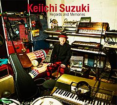 最新ソロ・アルバム『Records and Memories』をリリースした鈴木慶一のインタビューがローチケHMVに掲載!