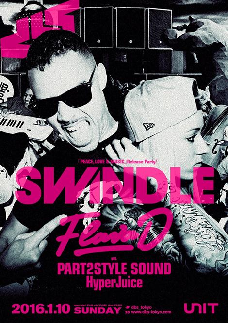 swindle_20160110