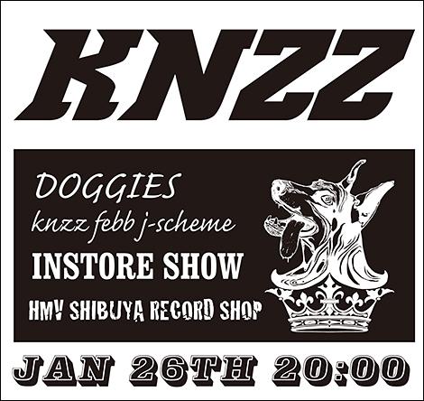 20160126_knzz_doggies_HMV