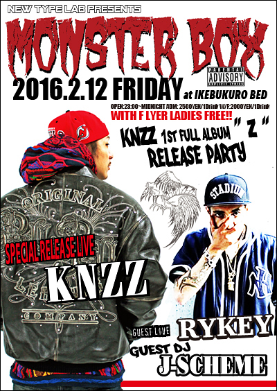 knzz_20160212