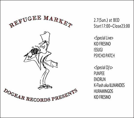 20160207_refugee