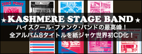KASHMERE STAGE BAND カシミア・ステージ・バンド