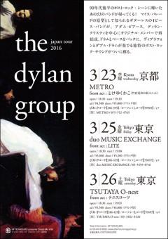 The Dylan Group [Japan Tour 2016]at 東京