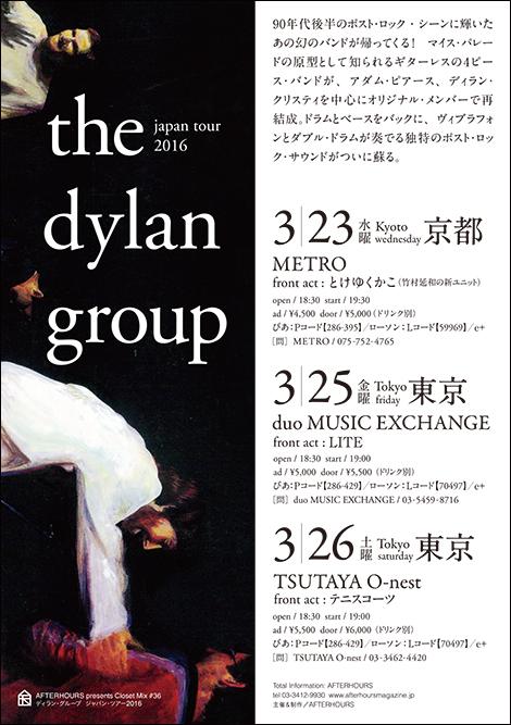 dylangroup_JPtour2016_flyer