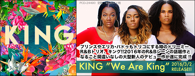 """3/2 release KING """"We Are King"""""""