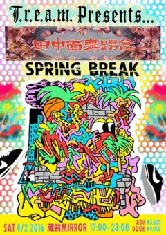 ECD / DJ TY-KOH / B.D. [田中面舞踏会 SPRING BREAK]at 東京