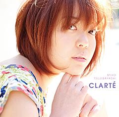 デビュー・アルバム『クラルテ』発売を4/20に控えた辻林美穂、4月度パワープレイ獲得!各界よりコメントも到着!