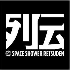 ssr_logo_brack
