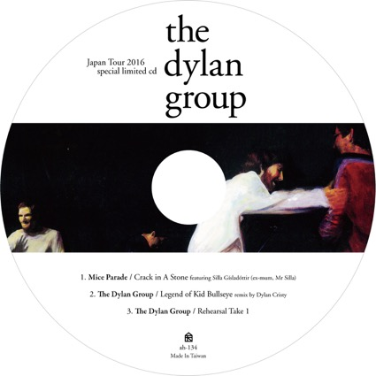 the-dylan-group_JPtour-CD