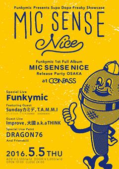 20160422_mix sense