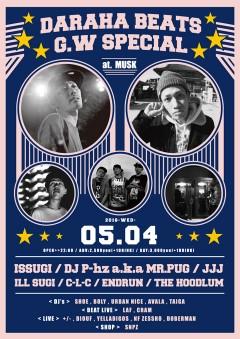 ISSUGI、16FLIP出演イベントがGWに福岡で開催!
