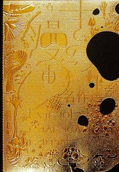 4/30刊行書籍【飯沢耕太郎(編)『きのこ漫画名作選』】商品回収に関するお詫びと訂正版交換のお知らせ