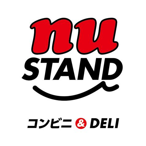 まったく新しいコンビニ&DELI! 『nu-STAND』(ニュー・スタンド) OPEN!