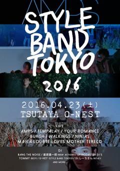 4/23(土)STYLE BAND TOKYO、第2弾出演アーティストにMAIKA LOUBTÉ loves MOTHER TERECO 、NINJAS、Mojaに加えて東京インディーシーンを盛り上げるDJ陣等が出演!