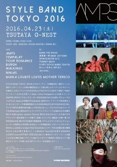 style-band-tokyo-20160413-u