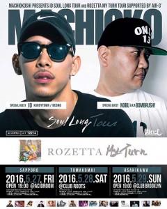 デビュー・アルバム『Soul Long』を伴った全国ツアーを開催中のIO!今週末は北海道の札幌、苫小牧、旭川でライブ!