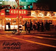 注目のヒップホップ・クルー、KANDYTOWNのラッパー、菊丸のニュー・アルバム『On The Korner』のリリース・イベントが下北沢THREEで開催!